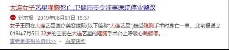 """(转载) 疫情反面-""""莆田系""""宗族往事"""