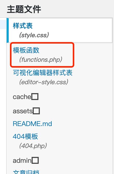如何对wordpress后台界面随机改变颜色