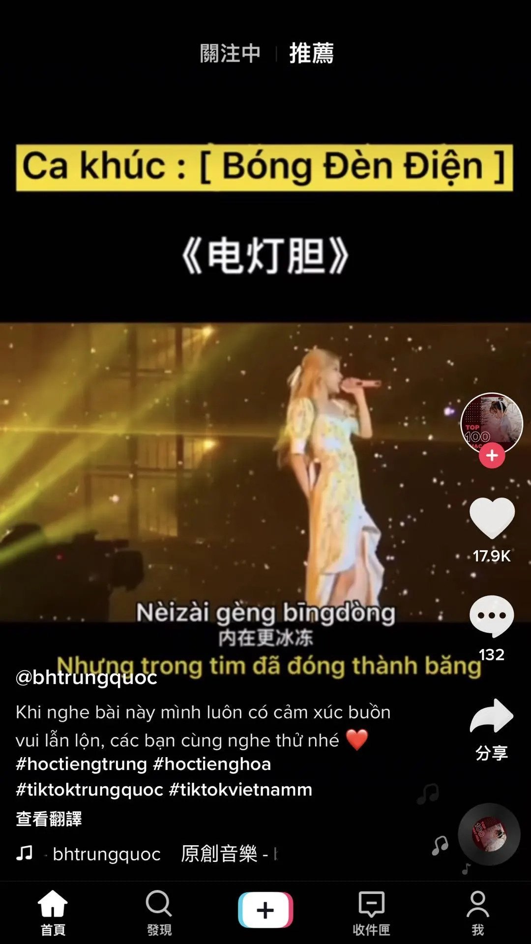 抖音国际版-Android&IOS 无蔷 免翻 无限制 秒播...